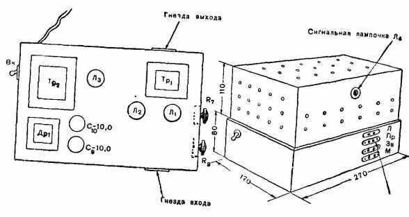 Усилитель для радиоузла малой мощности (5 вт) .